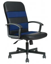 Fotel biurowy Paris - 2 kolory w sklepie Dedekor.pl