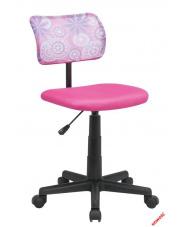 Różowy fotel młodzieżowy JOLENE w sklepie Dedekor.pl