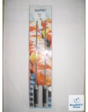 Szpikulce grilowe 2208632